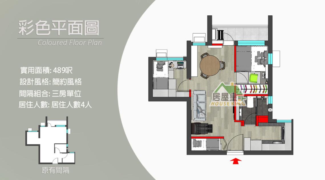 裕泰苑 範例 - 1