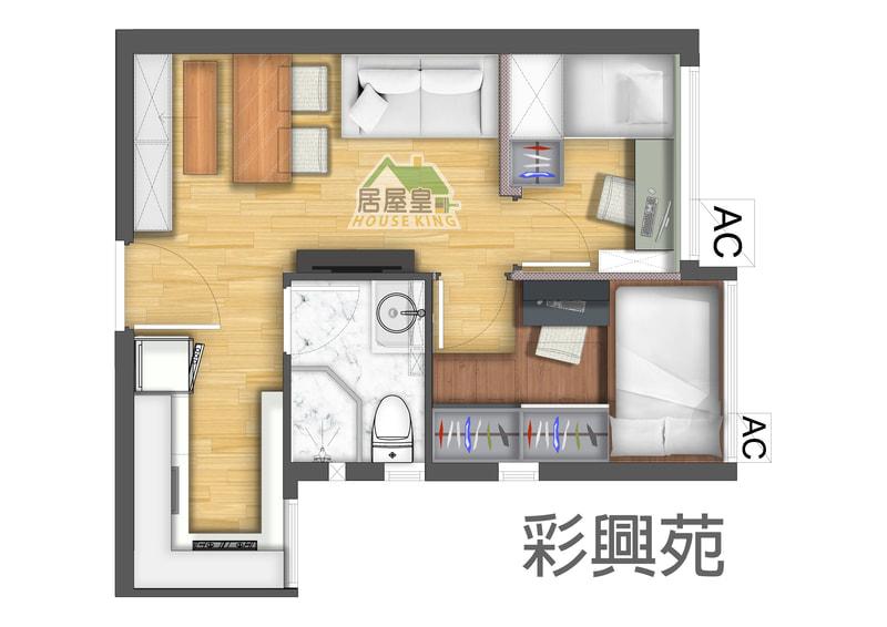 彩興苑 範例 - 4